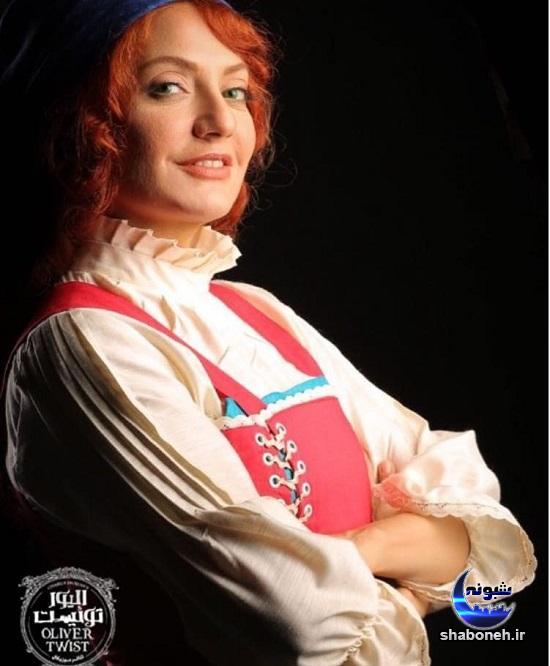 گریم عجیب مهناز افشار در تئاتر الیور توئیست