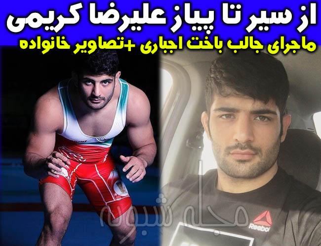 علیرضا کریمی کشتی گیر   بیوگرافی علیرضا کریمی و همسرش +پیج اینستاگرام