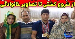 علیرضا کریمی کشتی گیر | بیوگرافی علیرضا کریمی و همسرش +پیج اینستاگرام