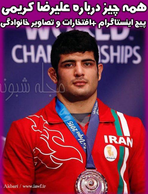 افتخارات و مدال طلای علیرضا کریمی کشتی گیر