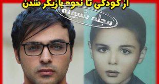 سامان صفاری | بیوگرافی و عکس های سامان صفاری و همسرش بازیگر نقش امیر در سریال دلدادگان