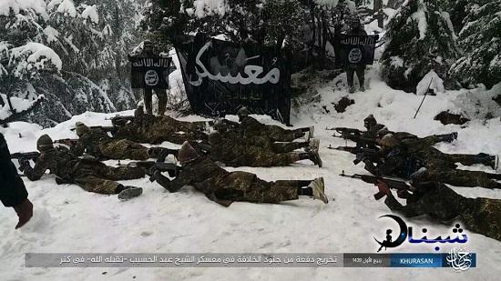 پایگاه جدید داعش در افغانستان به نام معسکر