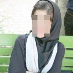 تجاوز به دختر 15 ساله توسط شوهر عمه هوس باز +عکس