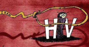 علائم ایدز و نشانه های مبتلا شدن به ایدز +تصاویر