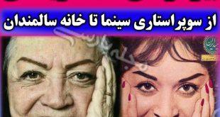 بیوگرافی شهلا ریاحی و همسر و فرزندانش + عکس های قدیمی شهلا رياحي