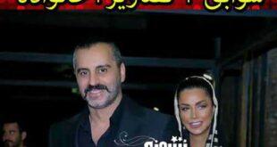 بیوگرافی علیرام نورایی و همسرش