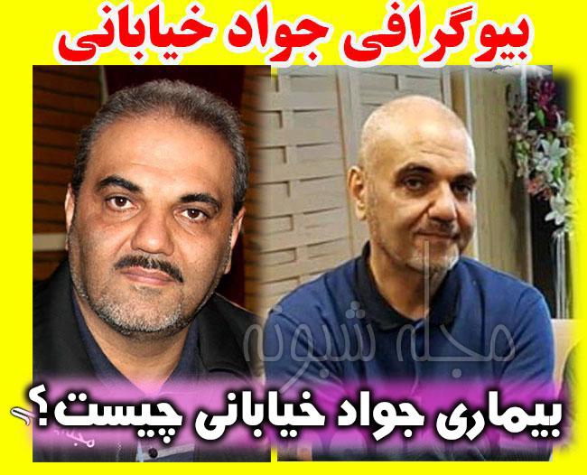 کاهش وزن جواد خياباني گزارشگر و عکس جدید جواد خیابانی