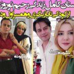 بیوگرافی رحیم نوروزی بازیگر و همسر اول و دومش +عکس