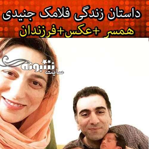 بیوگرافی فلامک جنیدی