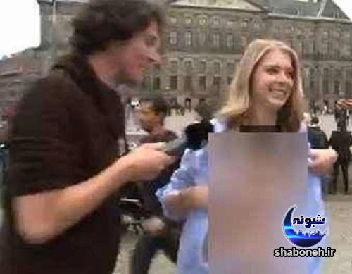 لخت شدن دختر دانشجو در خیابان بخاطر خرج تحصیل