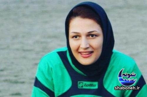 بیوگرافی آتنا محمدی فوتبالیست و همسرش
