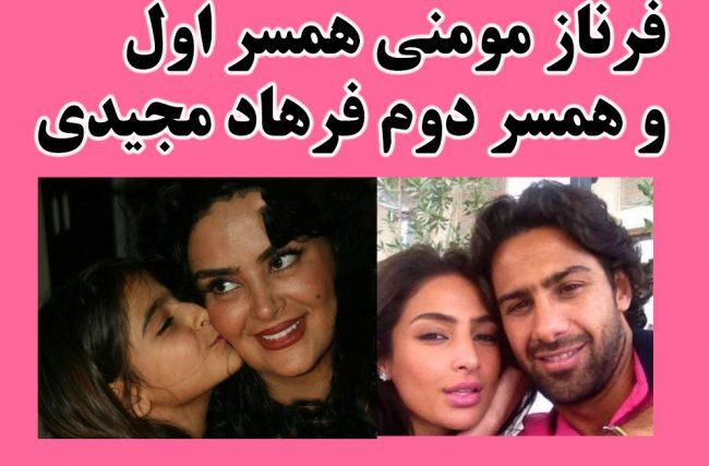 بیوگرافی فرهاد مجیدی و عکس همسر اول و دومش + فرهاد مجیدی