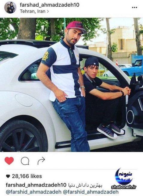ماشین فرشاد احمدزاده
