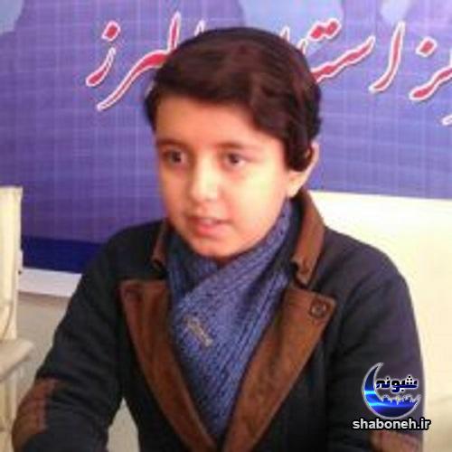 بیوگرافی حسین عطایی پسر نابغه کرجی