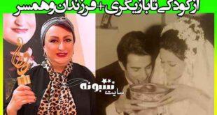 بیوگرافی مریم امیرجلالی بازیگر و همسرش + عکس جوانی و دختر و پسر و فرزندان
