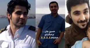 عکس خدمه نفتکش ایرانی و آخرین وضعیت سرنشینان کشتی