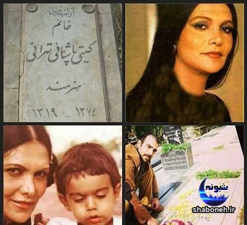 بیوگرافی مسعود کیمیایی و همسرانش