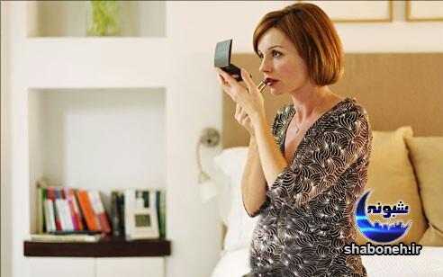 لوازم آرایش خطرناک در دوران حاملگی