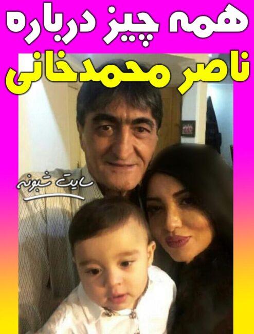 بیوگرافی ناصر محمدخانی و همسر سومش سپیده + ماجرای قتل شهلا جاهد