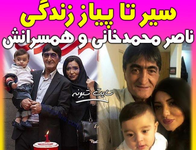 بیوگرافی ناصر محمدخانی و همسرش سپیده + ماجرای قتل شهلا جاهد