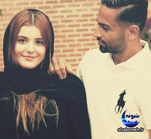 عکس امید ابراهیمی و همسرش نگین
