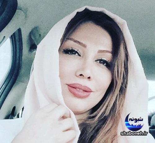 عکس های شخصی اسپاکو یوسفی همسر محسن چاوشی