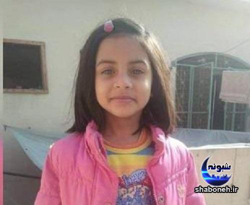 تجاوز جنسی و قتل زینب دختر هفت ساله