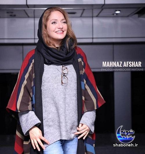 تیپ مهناز افشار در جشنواره