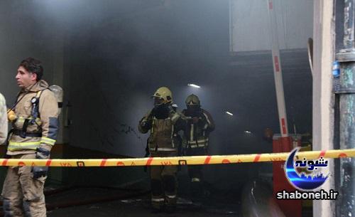 آخرین وضعیت آتش سوزی ساختمان برق