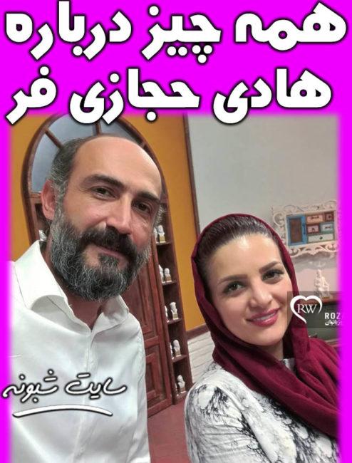 هادی حجازی فر و همسرش زبان ترکی نشست خبری فیلم آتابای