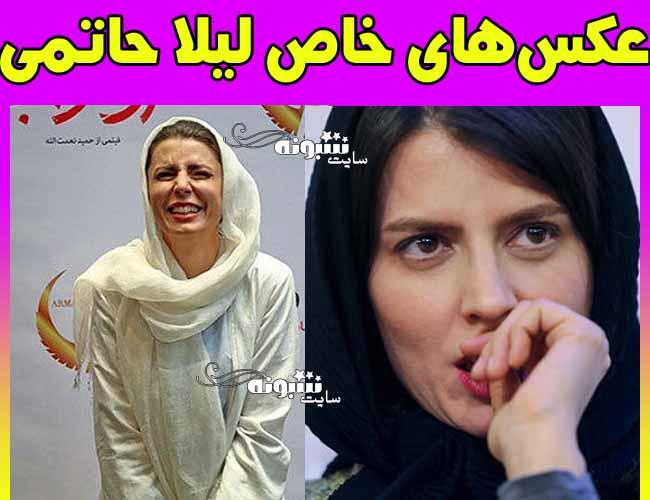 بیوگرافی لیلا حاتمی بازیگر و همسرش علی مصفا +فرزندان