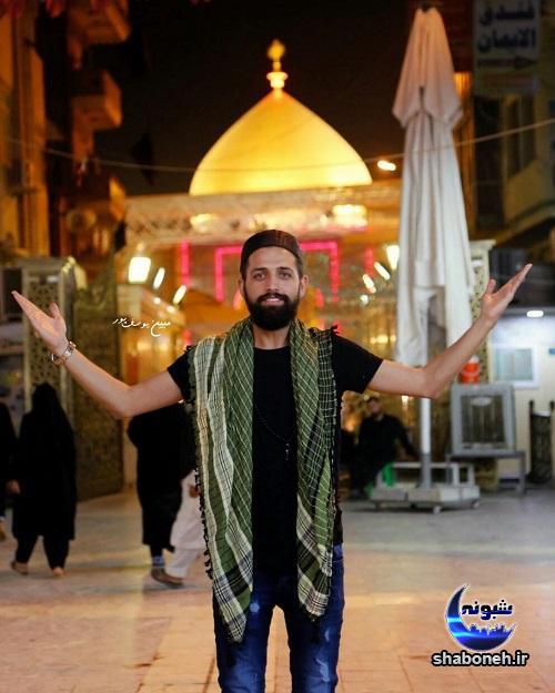 محسن افشانی در کربلا حرم امام حسین