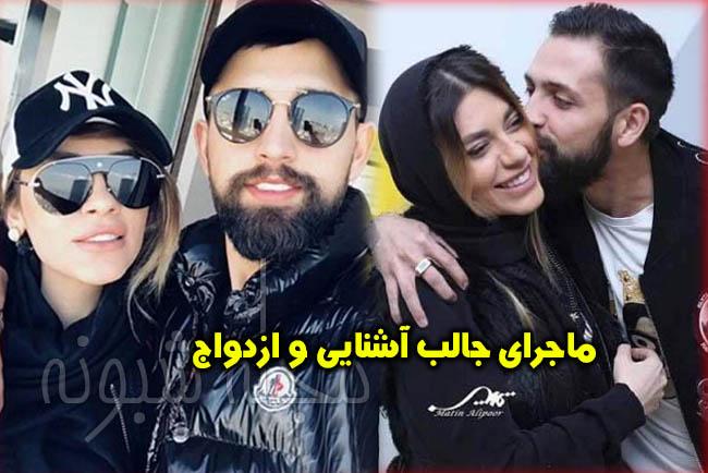 عکس ها جنجالی محسن افشانی و همسرش سویل تیانی