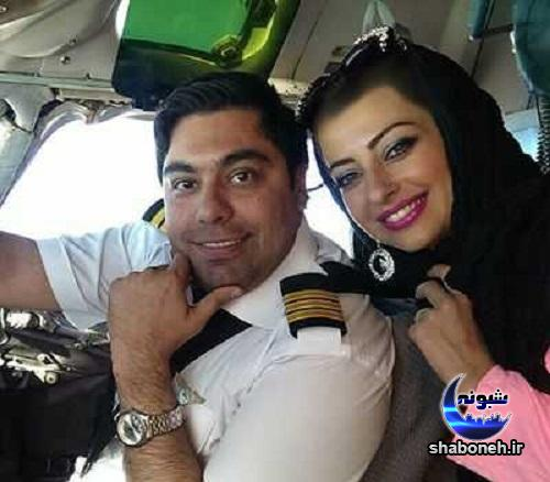 بیوگرافی نفیسه روشن و همسر خلبانش