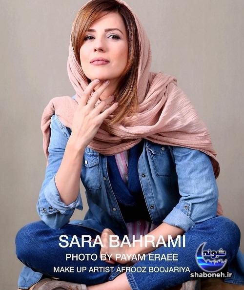 بیوگرافی سارا بهرامی و عکس های سارا بهرامی