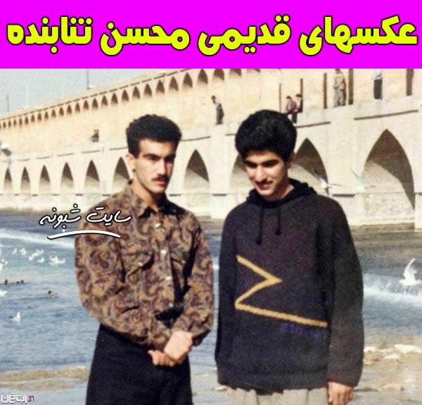 بیوگرافی محسن تنابنده بازیگر و همسرش و پسرش نامی +خانواده