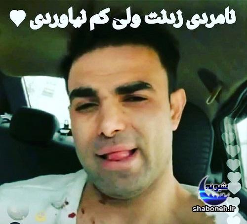 بیوگرافی وحید خزایی