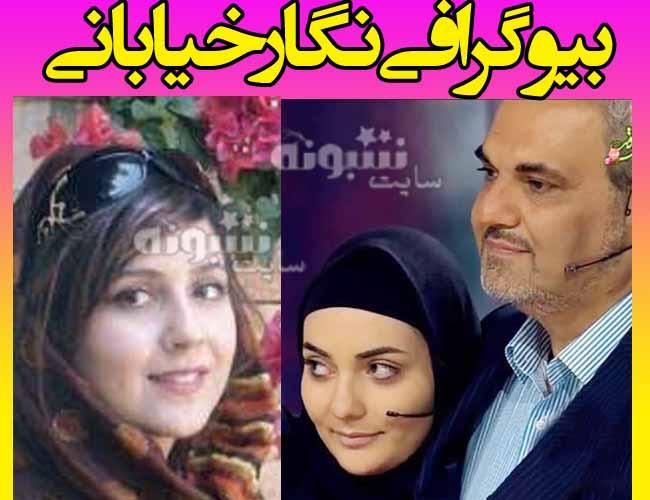 بیوگرافی نگار خیابانی (دختر جواد خیابانی) و همسرش + اینستاگرام