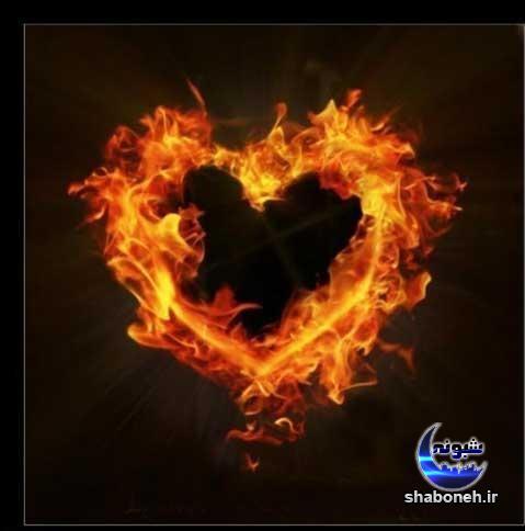 عکس پروفایل چهارشنبه سوری به همراه عکس نوشته