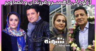 بیوگرافی علیرضا فغانی داور و همسرش کیست +عکس همسر و فرزندان