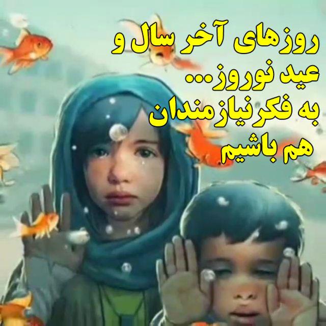 عکس پروفایل تبریک عید