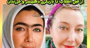 بیوگرافی کتایون ریاحی و همسر اول و دومش+ عکس و علت طلاق و فرزندانش