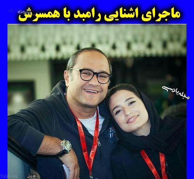 بیوگرافی نگار جواهریان همسر رامبد جوان + دخترش نوردخت