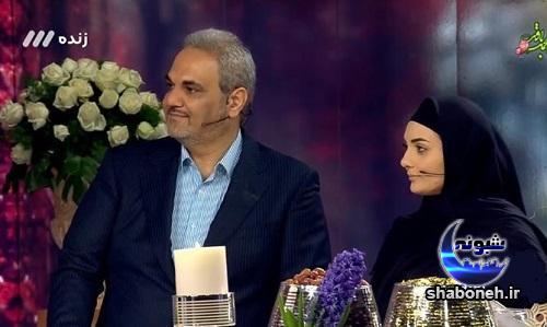 بیوگرافی نگار خیابانی و همسرش