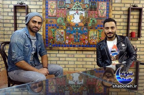 بیوگرافی آرین بهاری و علی رهبری