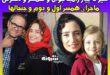 بیوگرافی رامبد جوان و همسر اول و دوم و سومش +دخترش