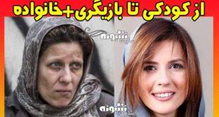 بیوگرافی سارا بهرامی بازیگر و همسرش و عکس های سارا بهرامی