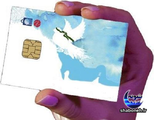 مزایای لاله کارت و نحوه ثبت نام و گرفتن لاله کارت