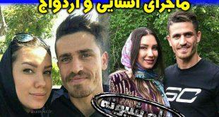 وریا غفوری و همسرش مونا اردلان | بیوگرافی و عکسهای وریا غفوری + دختر و پسرش