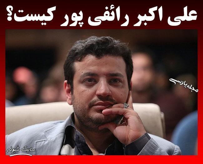بیوگرافی علی اکبر رائفی پور و همسرش + مهریه همسرش